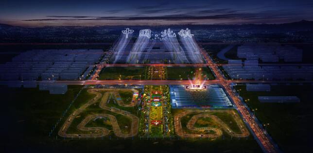 中国北镇同砚四驱国际越野车王争霸赛暨旅游文化音乐节