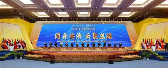 第十七届中国―东盟博览会和中国―东盟商务与投资峰会成功举办