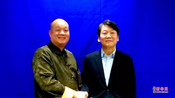 韩总统候选人签署和平声明_表示要妥善处理中韩关系